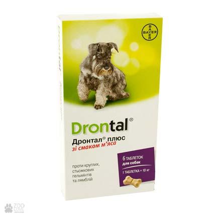 Таблетки от глистов у собак Дронтал Плюс (Drontal Plus)