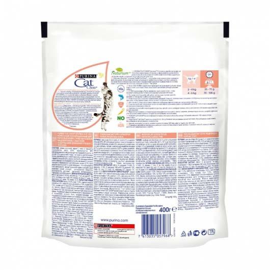 Фото задней стороны упаковки корма сухого Cat Chow Sensitive 400 г.