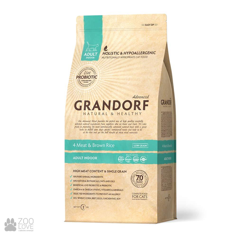 20ee93791 Гранулы сухого корма для стерилизованных котов Grandorf 4 Meat & Brown Rice  Adult Indoor 2 кг