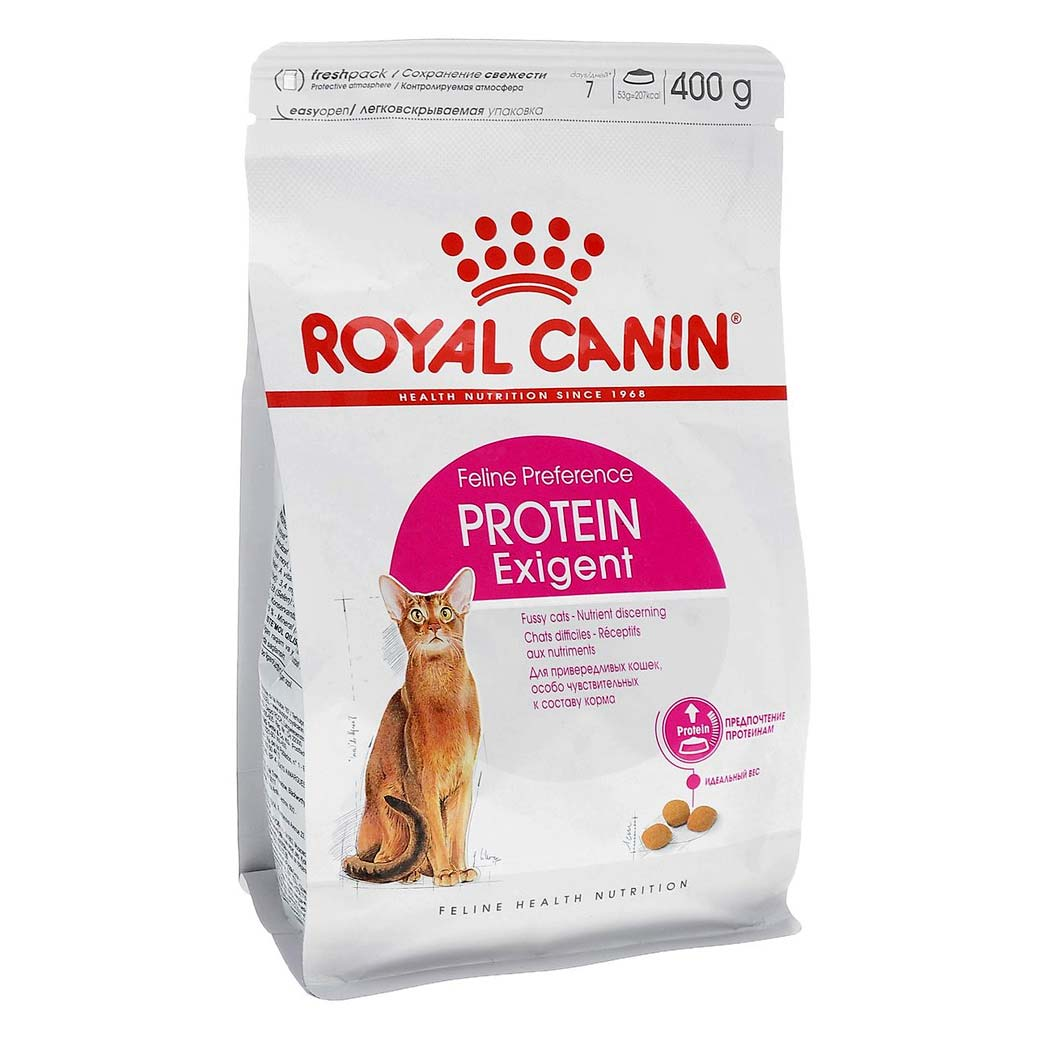 Купить корм royal canin по акции
