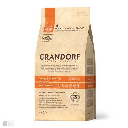 Сухой корм для стерилизованных кошек Grandorf Turkey & Brown Rice Sterilised 2 кг