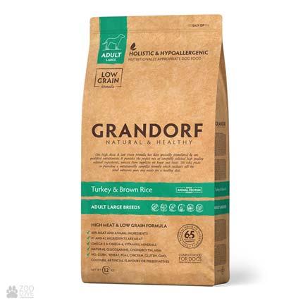 Cухоq холистик корм для собак крупных пород Grandorf Turkey & Brown Rice Adult Large Breed