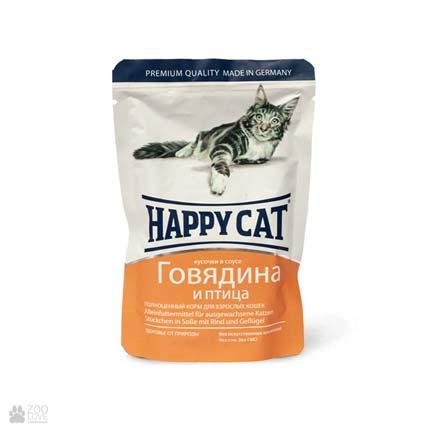 Happy Cat Говядина и птица, консервы для кошек, кусочки в соусе