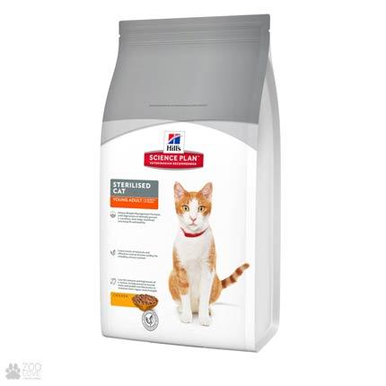 Корм для стерилизованных кошек Hills Sterilised Cat Young Adult (упаковка с 2018 года)