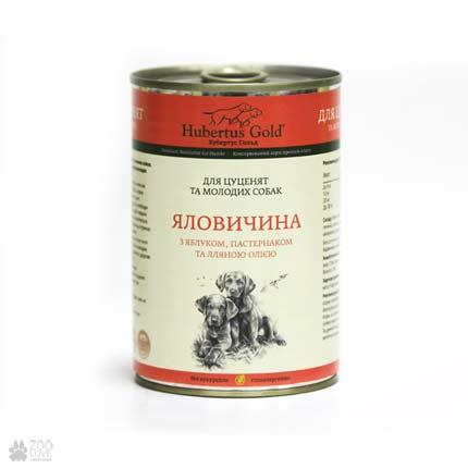 консервы для собак Hubertus Gold с говядиной и яблоками
