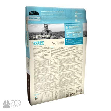 Фото обратной стороны упаковки корма для щенков мелких пород Acana Puppy Small Breed 33/20
