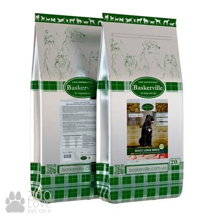 Фото упаковки сухого корма для собак крупных пород Baskerville Large Breeds Adult Dog 20 кг