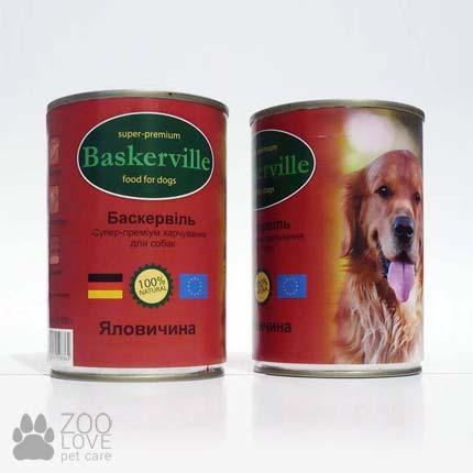 Фото консервированного корма для собак Baskerville, с говядиной, 400 г банка