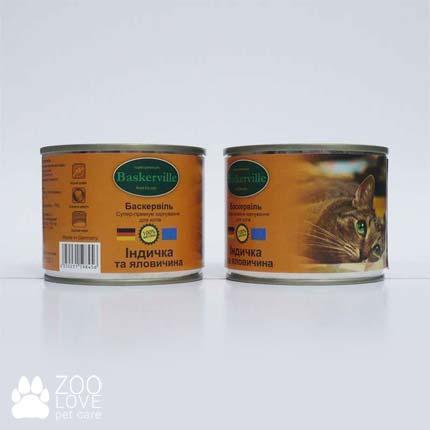 Фото консервированного корма для кошек Baskerville, с индейкой и говядиной, 200 г банка