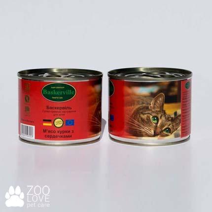 Фото консервированного корма для кошек Baskerville, с лососем, 200 г банкас курицей и сердечками