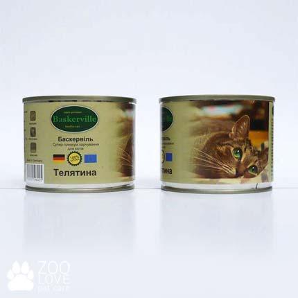Фото консервированного корма для кошек Baskerville, с лососем, 200 г банка с телятиной 200 грамм