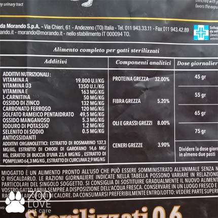 Состав корма сухого Morando Miogatto Sterilizzati 0.6