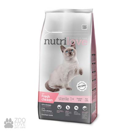 Изображение упаковки сухого корма Nutrilove Sterile для кошек