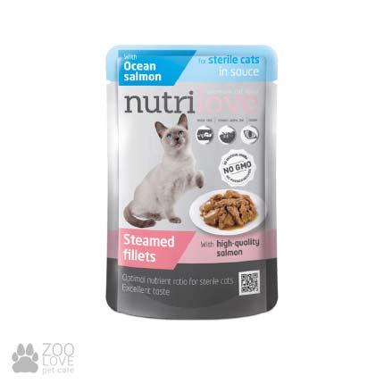 Изображение упаковки корма Nutrilove Sterile с лососем в соусе, 85 г