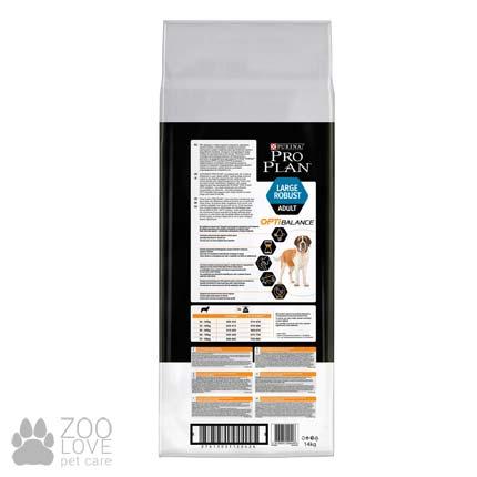 Изображение обратной стороны упаковки сухого корма для собак больших пород Purina Pro Plan Large Robust Adult с курицей, 14 кг (2017 год)