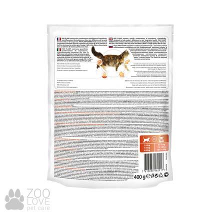 Фото обратной стороны упаковки корма Pro Plan Derma Plus для котов с чувствительной кожей и выведения шерсти 400 г.