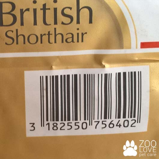Производитель корма Royal Canin BRITISH SHORTHAIR