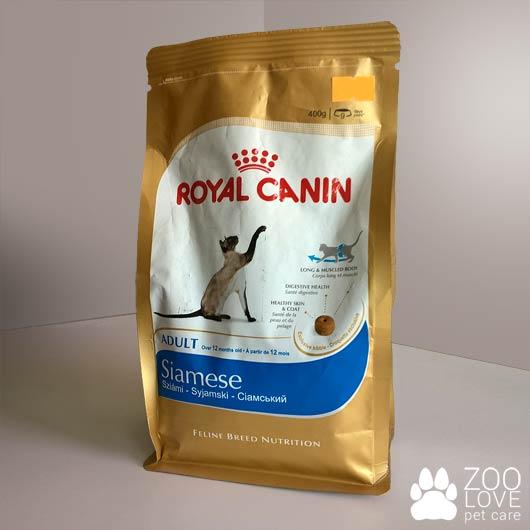 Фото старой упаковки корма Royal Canin SIAMESE ADULT 400 грамм
