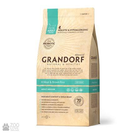 Гранулы сухого корма для стерилизованных котов Grandorf 4 Meat & Brown Rice Adult Indoor 2 кг