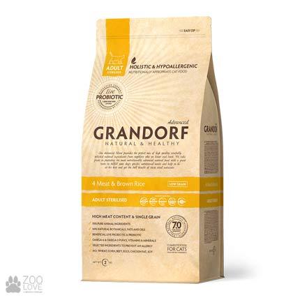 Упаковка корма для стерилизованных котов Grandorf 4 Meat & Brown Rice Adult Sterilised 2 кг