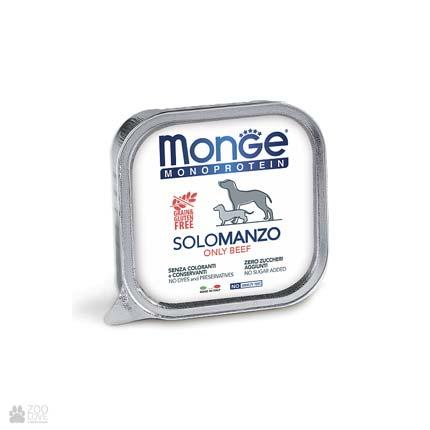 Консервы монопротеин для собак с говядиной Monge Monoprotein Solo Beef