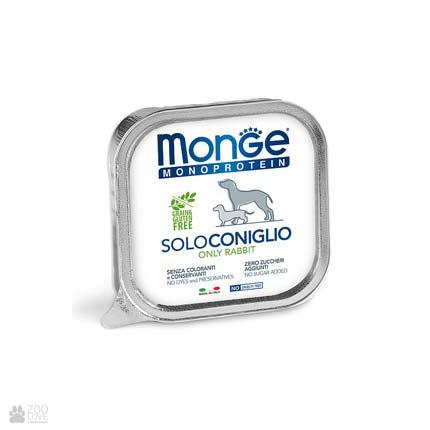 Консервы монопротеин для собак с кроликом Monge Monoprotein Solo Rabbit