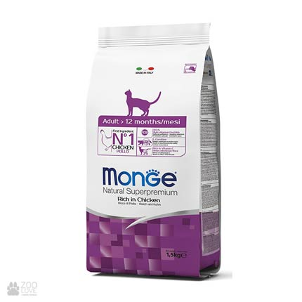 Упаковка корма Monge Adult для кошек, 1,5 кг