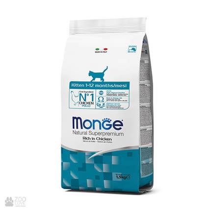 Упаковка корма Monge Kitten для котят, 1,5 кг