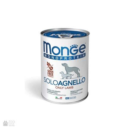 Консервы монопротеин для собак с ягненком Monge Monoprotein Solo Lamb