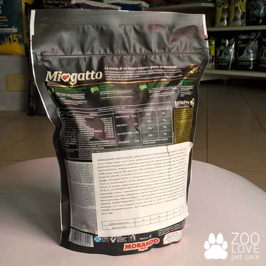 Обратная сторона упаковки корма Morando Міогатто для выведения шерсти