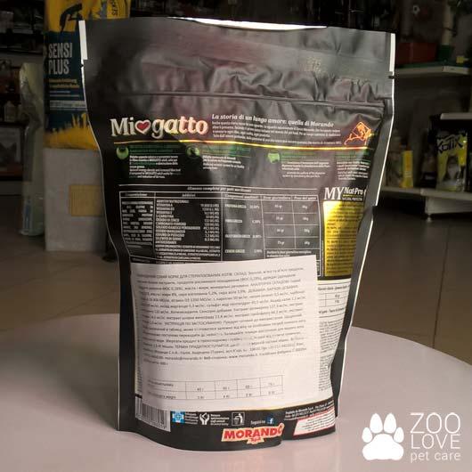 Обратная сторона упаковки корма Морандо Миогатто для стерилизованных котов, 400 г