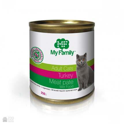 консервы для кошек, паштет из индейки, My Family Adult Cat Turkey Meat Pate
