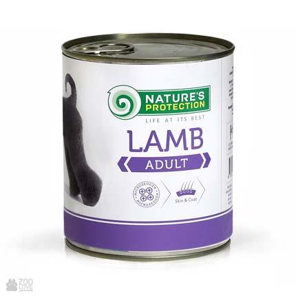 Консервы для щенков Nature's Protection Adult Lamb, 800 грамм