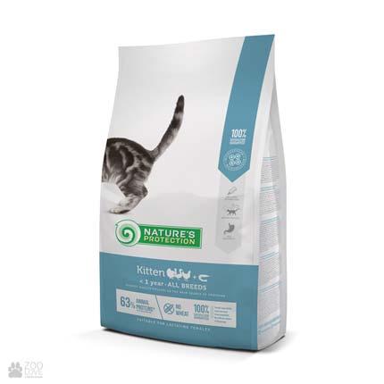 Сухой корм Nature's Protection для котят, 2 кг (новый дизайн)
