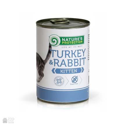Консервы для котят Nature's Protection Kitten Turkey & Rabbit, 400 грамм