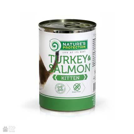 консервы для котят Nature's Protection Kitten Turkey & Salmon, 400 г