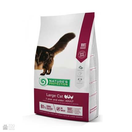 Упаковка сухого корма для кошек крупных пород Nature's Protection Large Cat, 2 кг