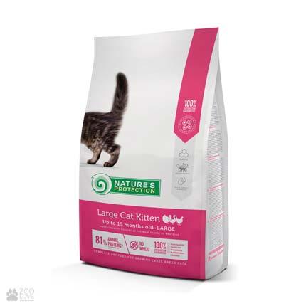 Cухой корм для котят крупных пород Nature's Protection Large Cat Kitten
