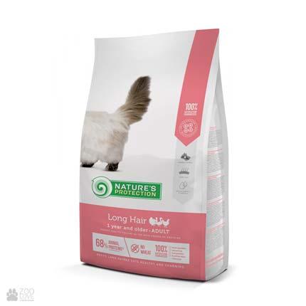 Корм для кошек Nature's Protection Long Hair 2 кг
