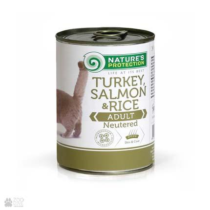консервы для стерилизованных кошек Nature's Protection Neutered Turkey, Salmon & Rice, 400 г