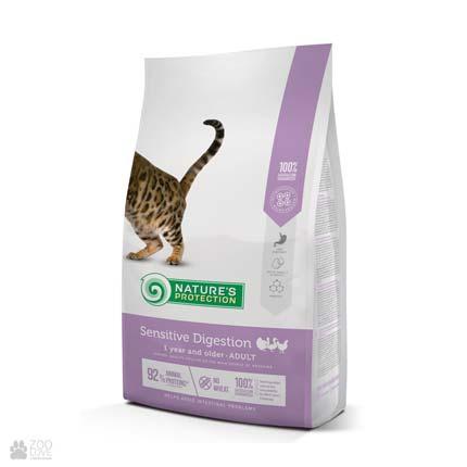 Сухой корм для кошек Nature's Protection Sensitive Digestion, 2 кг (новый дизайн)