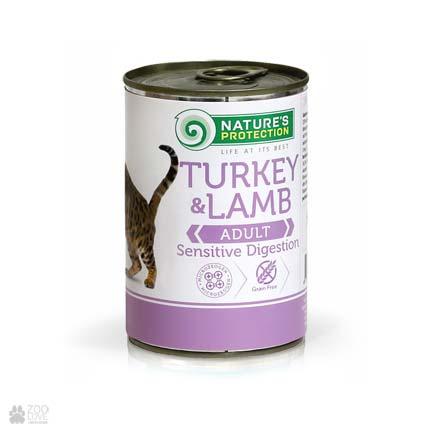 консервы для кошек с чувствительным пищеварением Nature's Protection Sensible Digestion Turkey & Lamb, 400 грамм