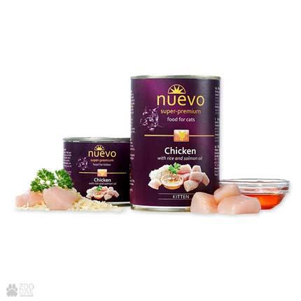 Корм консервированный NUEVO KITTEN с курицей, рисом и жиром лосося, для котят