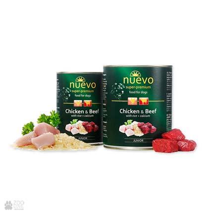 Корм консервированный NUEVO JUNIOR с курицей, говядиной и рисом + кальций, для щенков
