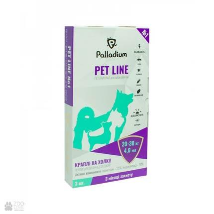 Капли от блох и клещей для собак весом 20-30 кг Palladium Pet Line №1