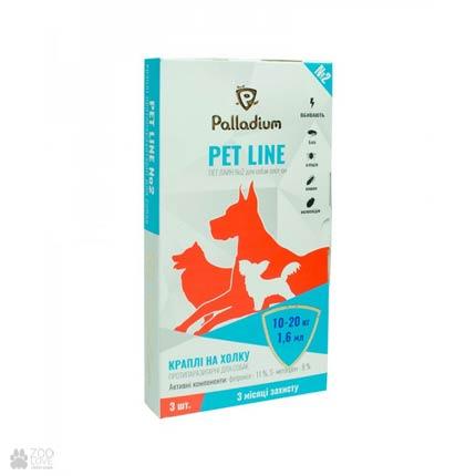 Pallaium Pet Line №2, капли от блох и клещей для собак весом 10-20 кг
