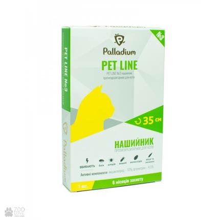 Антипаразитарный ошейник  для кошек малых пород Palladium Pet Line №3, 35 см
