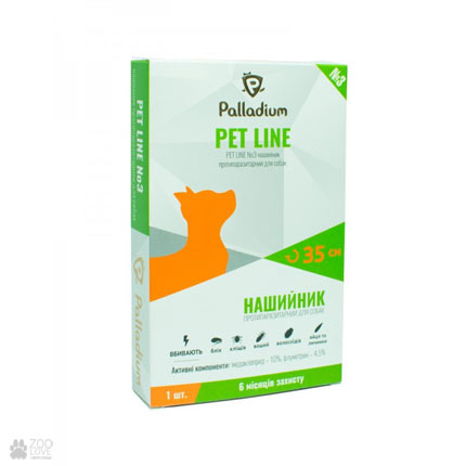 Антипаразитарный ошейник  для собак малых пород Palladium Pet Line №3, 35 см