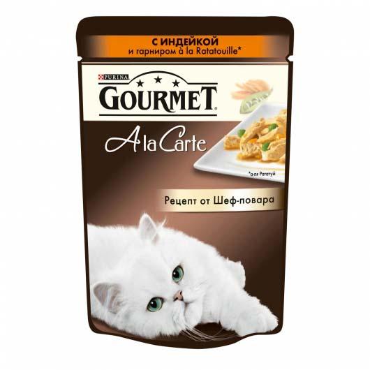 Фото корма Gourmet A La Carte. Кусочки с индейкой в подливке с овощами