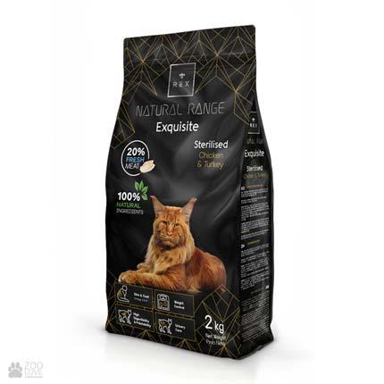 Rex Exquisite Sterilised Chicken & Turkey, корм для стерилизованных котов